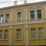 Historical Exposition Museum Of Burgas