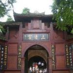 Qingdao Shangqing Palace
