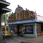 Sree Janardhana Swamy Temple