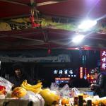 Taitung Night Market