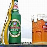 Qingdao International Beer City