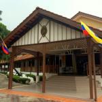 Royal Malaysia Police Museum