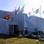 The Icelandic Saltfish Museum