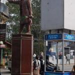 Dal Bahadur Statue