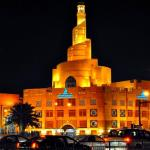 Fanar Qatar Islamic Cultural Center
