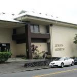 Lyman House Memorial Museum