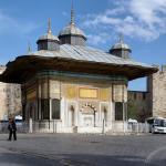 Fountain Of Ahmet I I I