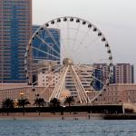 Eye Of The Emirates
