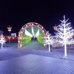 Kobe Municipal Fruit And Flower Park