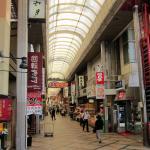 Higashimuki Shopping Arcade
