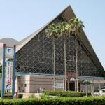 Kobe City Suma Marine Aquarium