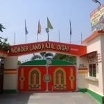 Kajal Dighi Wonderland