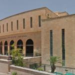 L. A. Mayer Institute For Islamic Art