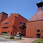 Nikka Whisky Sendai Factory Miyagikyo Distillery