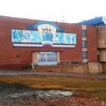 Barentsburg Pomor Museum