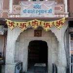 Kale Hanuman Ji Temple