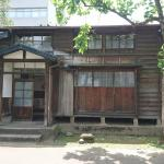 Admiral Isoroku Yamamoto Memorial Museum