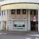 Nagaoka War Damage Exhibit Hall