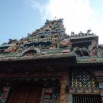 Sri Kaileswaram