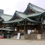 Osaka Tenman-gu Shrine