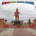 Ram Van Temple