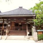 Ninja Temple