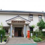 Narita Yokan Museum