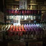Funasaka Shuzo Brewery