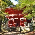 Takinoo Shrine