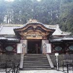 Taiyuinbyo Shrine