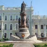Monument To Catherine Ii