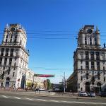 Minsk Gates