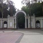 Chelyuskinites Park