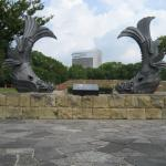 Shiromidai Park