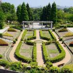 Tegarayama Central Park