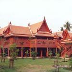 King Rama I I Memorial Park