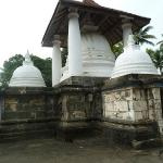 Gadaladeniya Rajamaha Viharaya