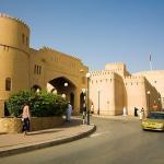 Nizwa Fort Gate