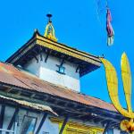 Bhairabsthan Temple