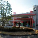 Komaki Water Park