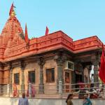 Harsidhdhi Temple