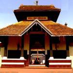 Vazhappally Sree Mahadeva Temple