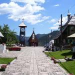 Drvengrad - Kustendorf - Mecavnik