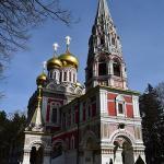 Shipchenski Manastir Rojdestvo Hristovo