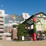 Yokohama World Porters