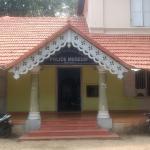 Sardar Vallabhai Patel Police Museum