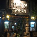 Mandra Tavern