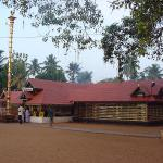 Sri Mahaganapathi Temple