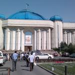 Central State Museum Of The Republic Of Kazakhstan