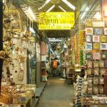 Weekend Market Kathu